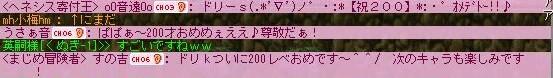 200-8