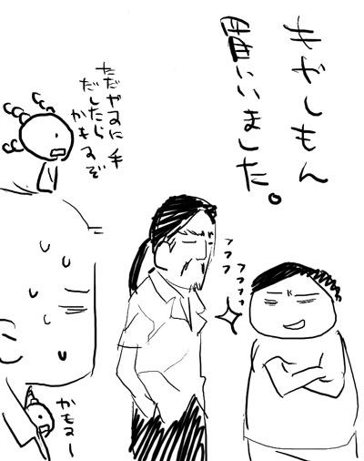 moyashi-01.jpg