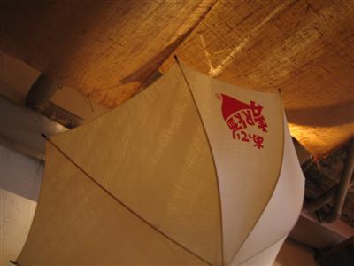 店内にかざってある傘