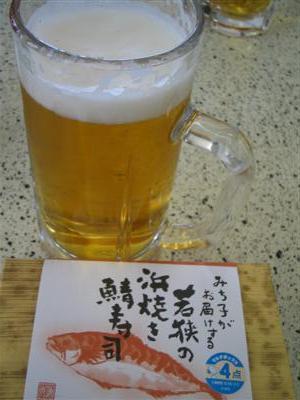 鯖寿司とビール