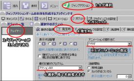 11_ガジェット1