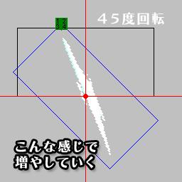 魔物大陸2_b