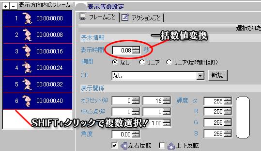 8B_3.jpg