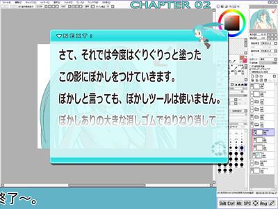 miku_22.jpg