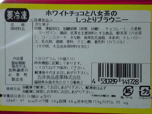 DSC00487_20110929174855.jpg