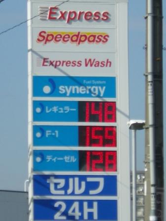 2012.3.24 環八のGS