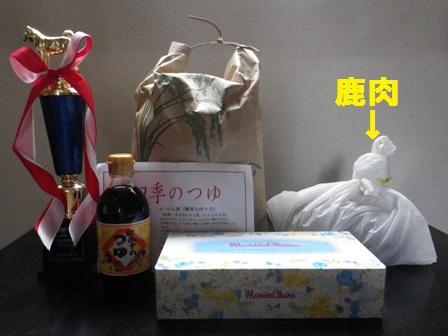 2012.3.26 東北支部展・お土産