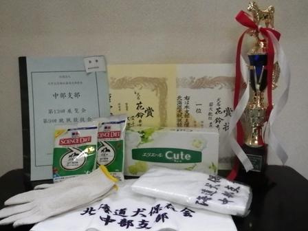 2012.4.2 中部支部展・お土産