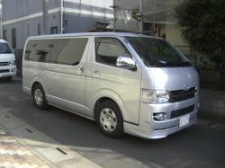 CIMG5935.jpg