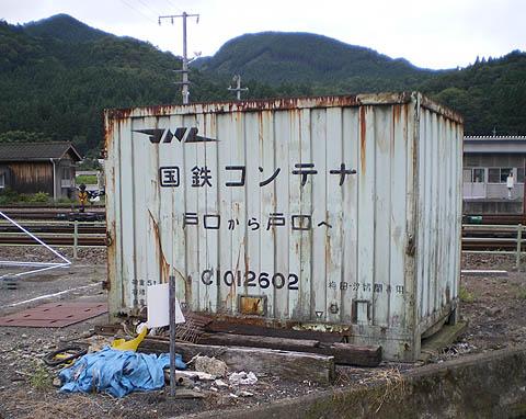 常陸大子(ひたちだいご)駅