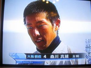 大阪桐蔭 キャプテソ