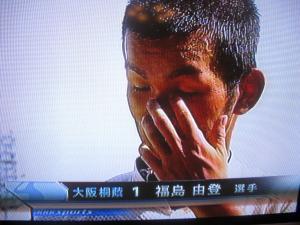 大阪桐蔭 好投した投手