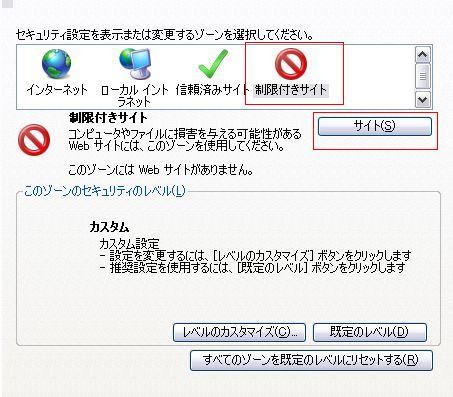 http://blog-imgs-26.fc2.com/d/r/a/dramanavies/WS000273.jpg
