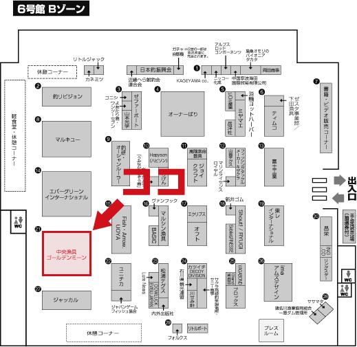 「フィッシングショーOSAKA2011」DRESS