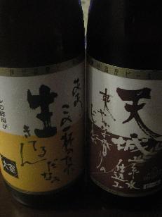 伊豆高原ビール