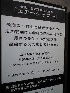 一蘭03-09-09-3