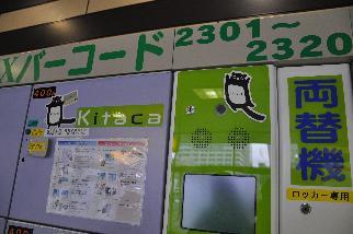 札幌03-30-09-6