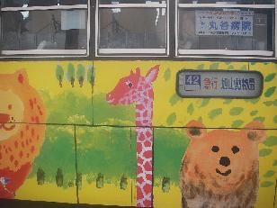 旭山動物園行きバス