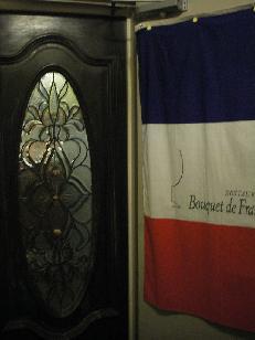 ブーケ・ド・フランス