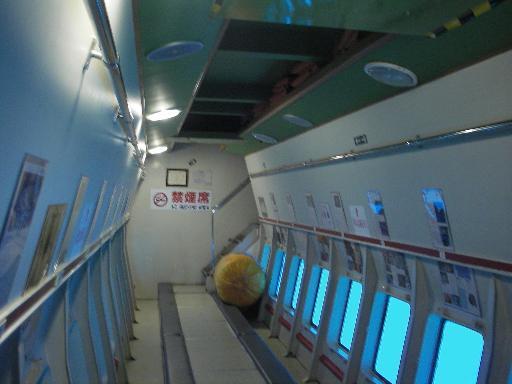 来間島海底観光船