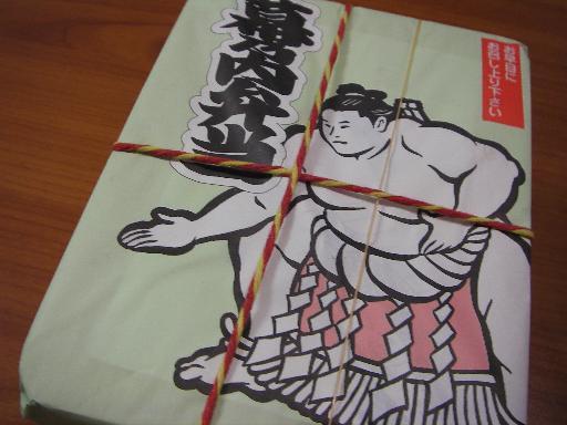 大相撲 お弁当