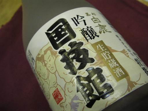 大相撲 冷酒