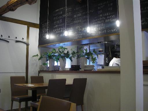 Japanese Vegetable House 菜