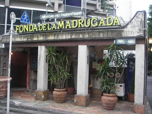 フォンダ・デ・ラ・マドゥルガーダ