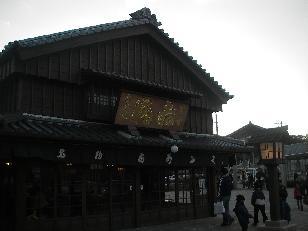 akafuku01-20-08-1.jpg