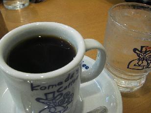 komeda01-14-08-2.jpg