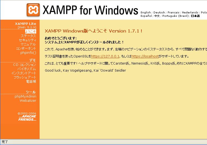 xampp.png