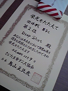20081109161120
