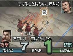 nobunaga_kunitori2.jpg