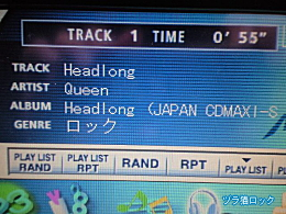 QUEEN「Headlong」?