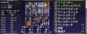 獣サポ忍【殴り】