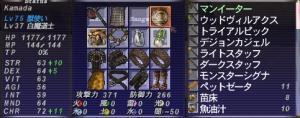 獣サポ白【殴り】