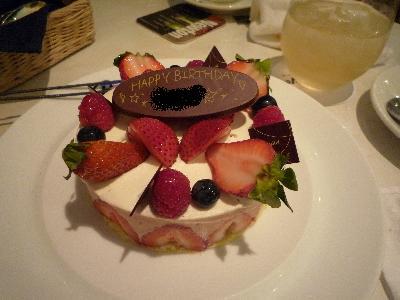 加工後 誕生日ケーキ