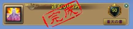 2012-03-09 10-55-34