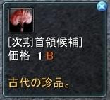 2012-03-11 12-57-50
