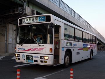 DSCN0299.png