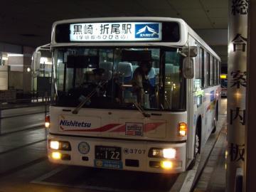 DSCN0384.png