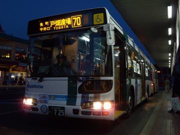 DSCN9967.png