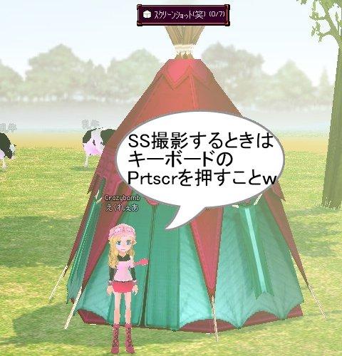 mabinogi_591.jpg