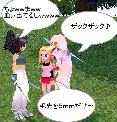 mabinogi_592.jpg