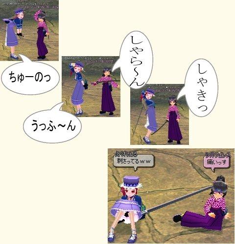 mabinogi_593.jpg