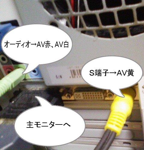 mabinogi_595.jpg