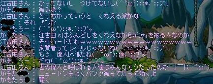 2008071303.jpg