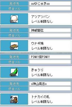 2008071402.jpg