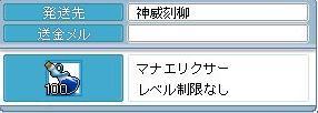 2008071504.jpg