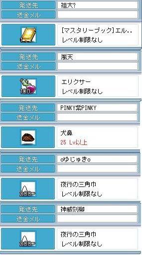 2008071604.jpg